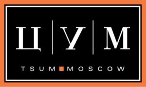 ЦУМ_(TSUM)